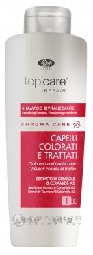 Оживляющий шампунь для окрашенных волос – «Top Care Repair Chroma Care Revitalizing Shampoo»