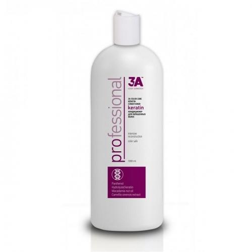 Кондиционер для окрашенных волос. 3А Color Care Keratin Conditioner.