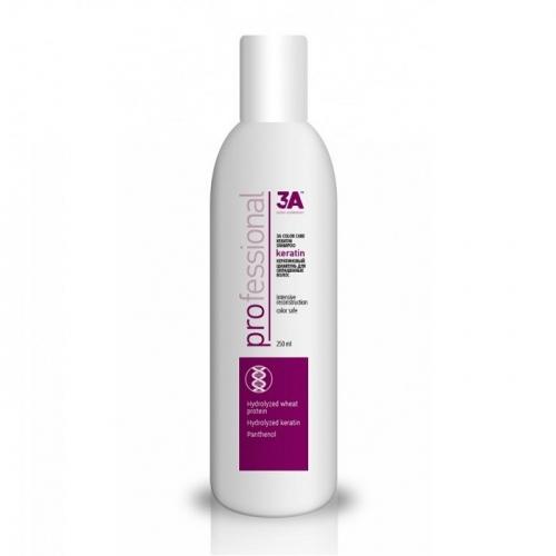 Кератиновый шампунь для окрашенных волос. 3А Color Care Keratin Shampoo.