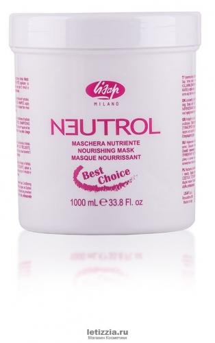 Питательная маска для сухих волос «Neutrol Best Choice Nourishing Mask»
