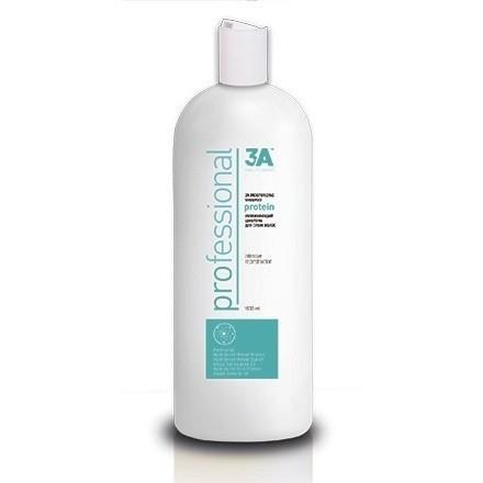 Увлажняющий шампунь для сухих пористых волос. 3A Moisturizing Shampoo.