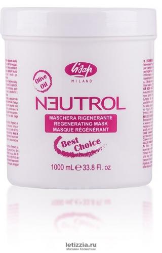 Маска для восстановления и увлажнения поврежденных волос «Neutrol Best Choice Regenerating Mask»