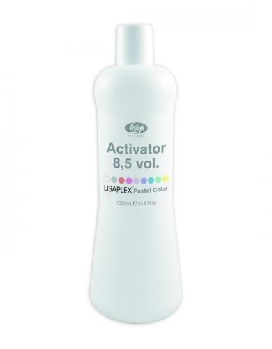 Эмульсия-Активатор 2,5% -