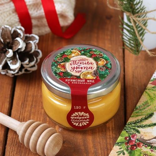 Кремовый мед 120 г с апельсином