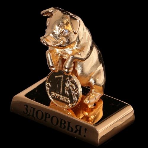 Сувенир «Свинка с монеткой», здоровья, 4×2,4×4,3 см, с кристаллами Сваровски