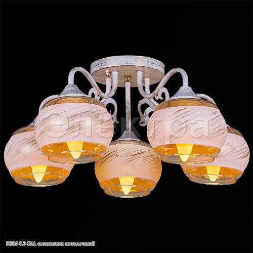 31316-0.3-05A светильник потолочный