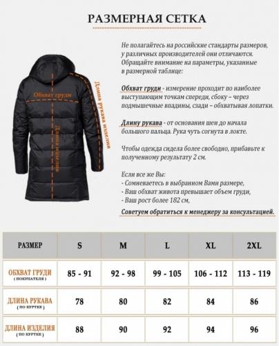 2800 4000Дизайнерская зимняя черная парка Year of the Tiger модель 72315