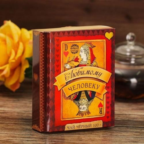 Подарочный чай чёрный в книге