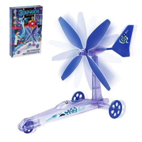 Конструктор «Ветряной автомобиль»
