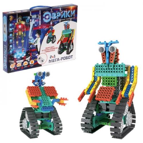 Конструктор радиоуправляемый «Мега-Робот», 2 в 1, 137 деталей