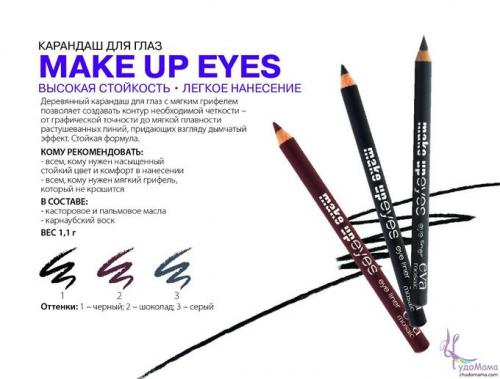 EVA карандаш д/глаз черный (6188)