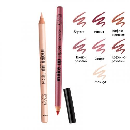 EVA карандаш д/губ кофейно-розовый (2142)*