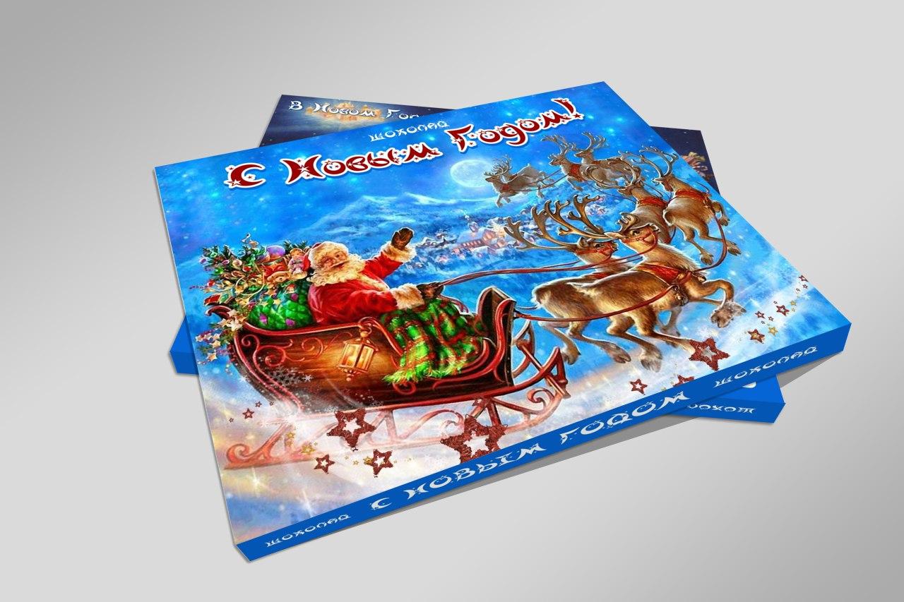 Новогодний шоколадный набор новогодние открытки