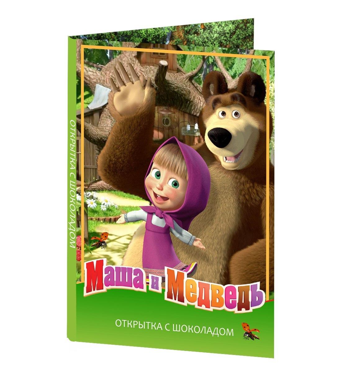 Машенька и медведь открытки, новогодняя открытка