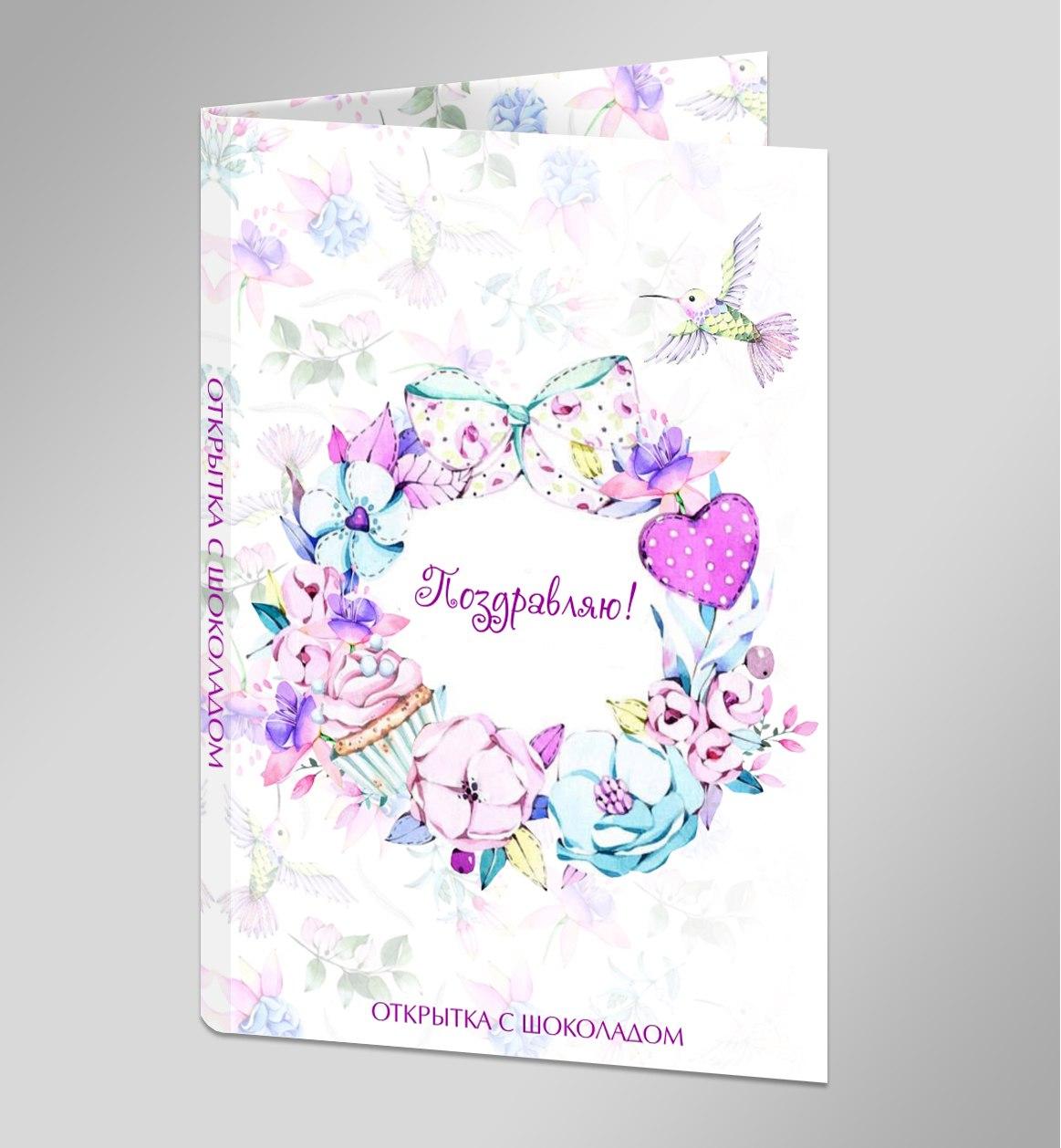 Гнездо, открытка с шоколадками внутри