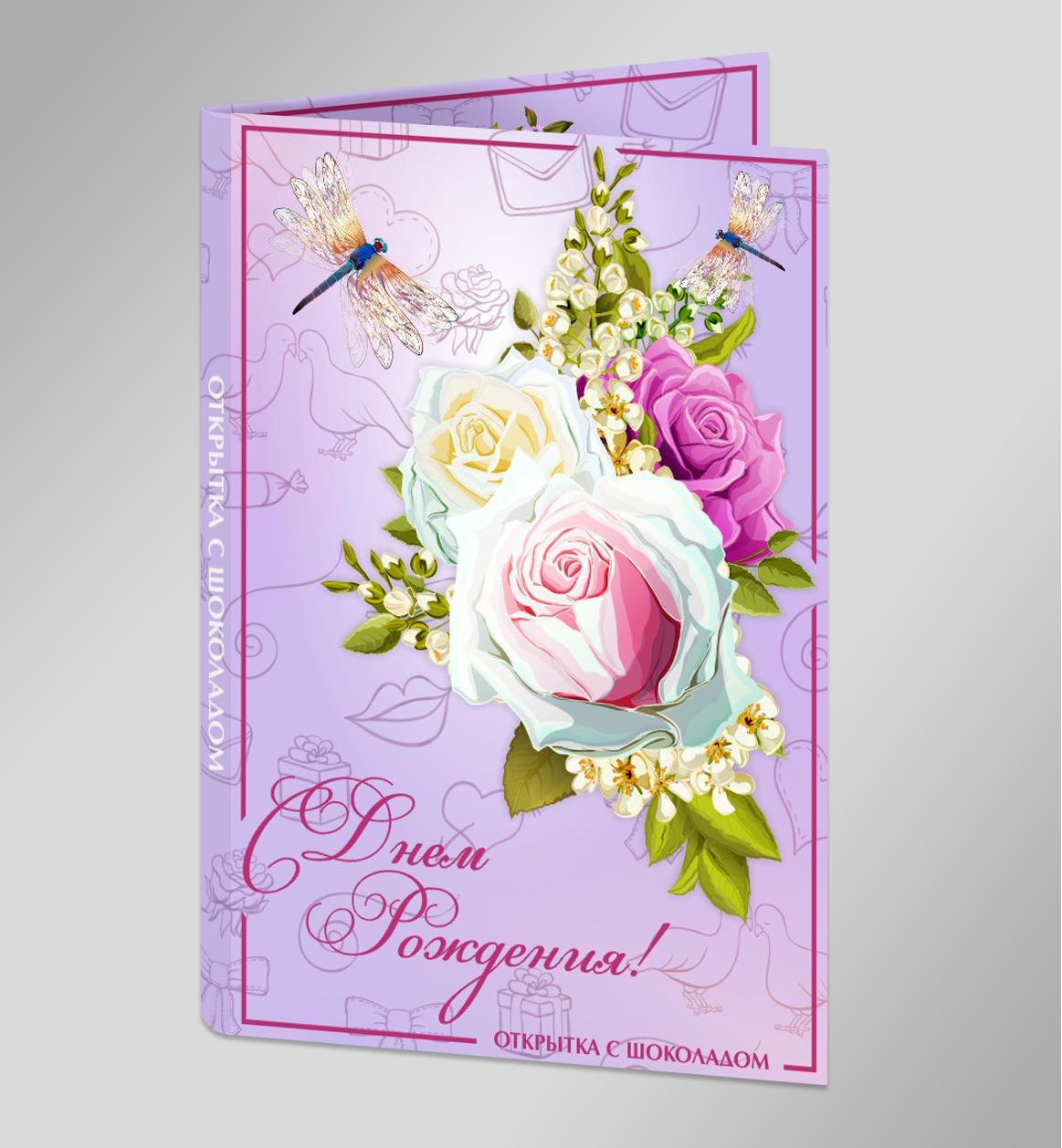 Справка открытках, открытки любимой крестницы