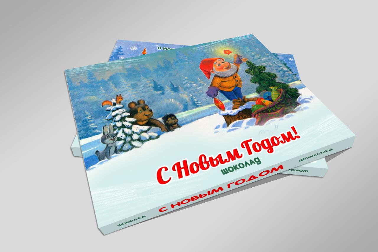 Новогодний шоколадный набор новогодние открытки, дню