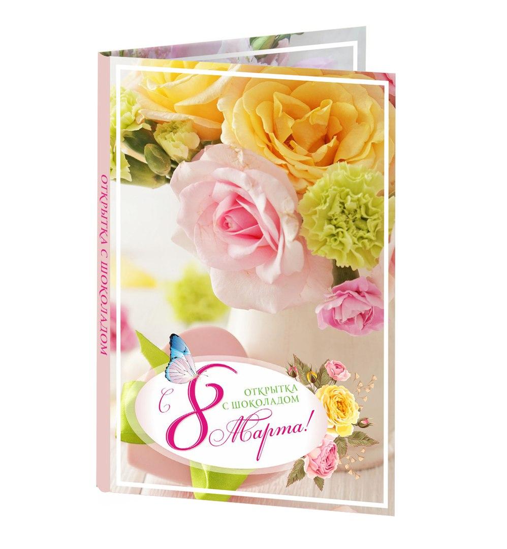 Открытка любимой тете с 8 марта