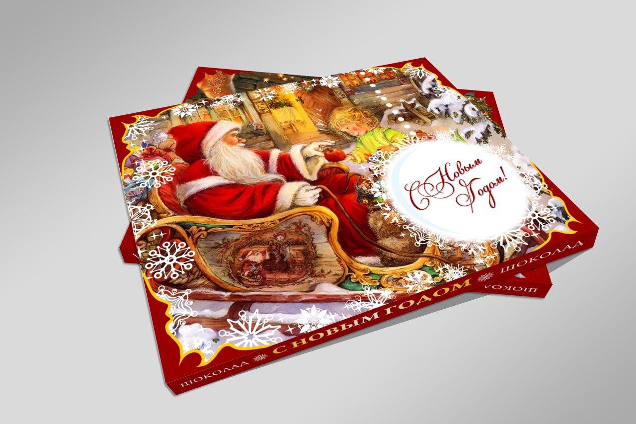 Вкуснейшая шоколадная новогодняя открытка