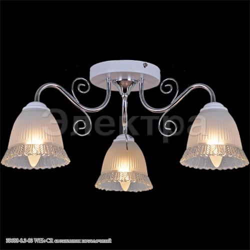 35688-0.3-03 WH+CR светильник потолочный
