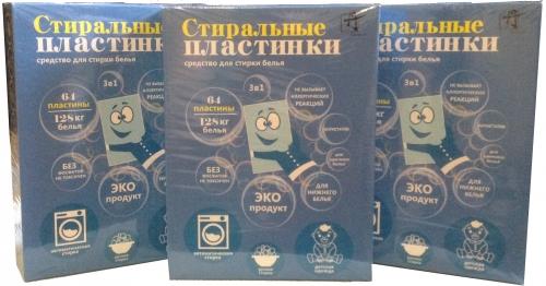 Стиральные эко-пластины Dan Health (упаковка 64 шт.)