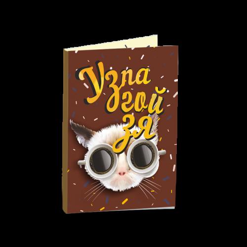 Мини-открытка