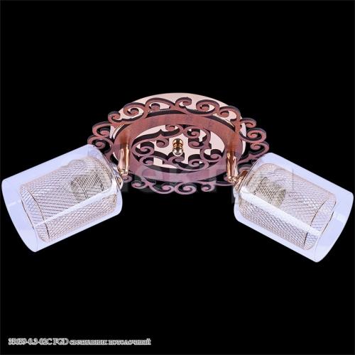 35659-0.3-02C FGD светильник потолочный