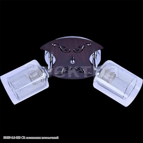 35659-0.3-02B CR светильник потолочный