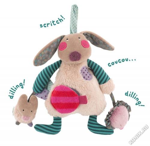 кролик с мульти функциями
