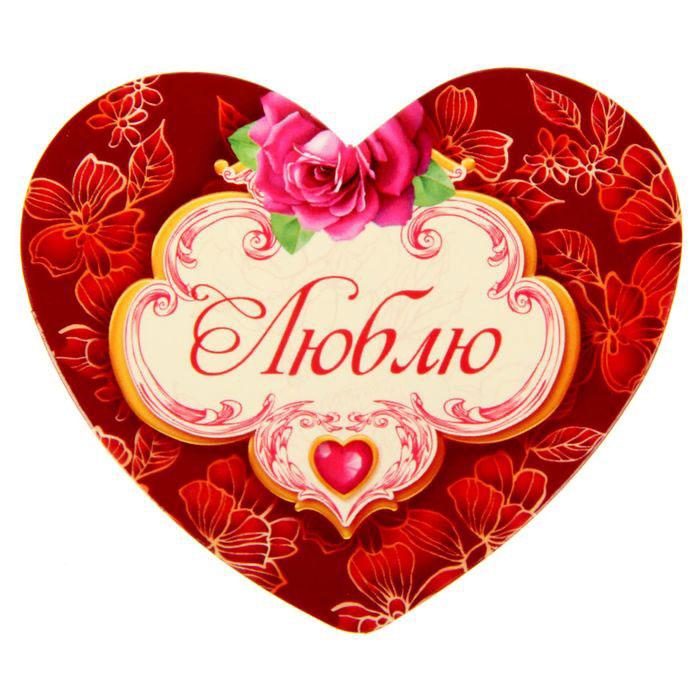 Валентинки открытки для любимого, завязать бантик