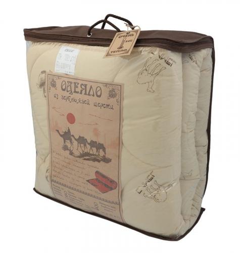 Одеяла Верблюд 200X220, 150 гр