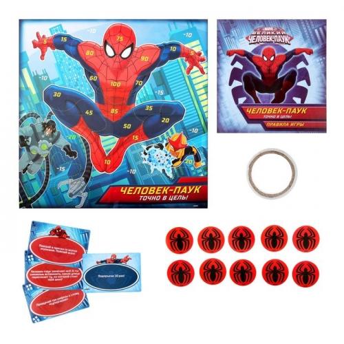 Игра подвижная «Человек-паук: точно в цель!»