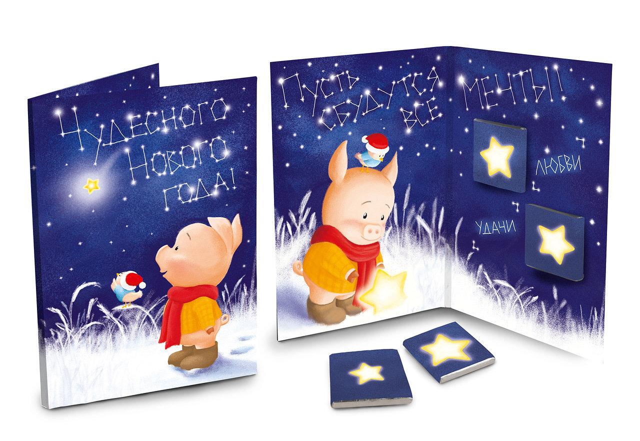 Оптом открытки для нового года