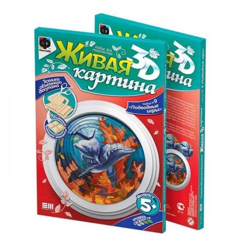 956062 Живая картина Подводные игры