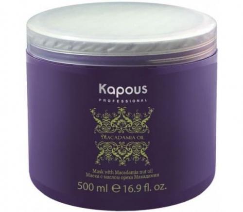 Kapous Macadamia Oil - Маска для волос с маслом ореха макадамии 500 мл