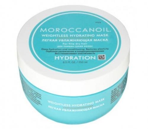 Moroccanoil Weightless Hydrating Mask - Легкая увлажняющая маска для тонких и сухих волос