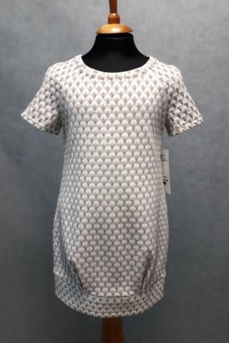 Нарядное бежевое платье для девочки, модель 0129