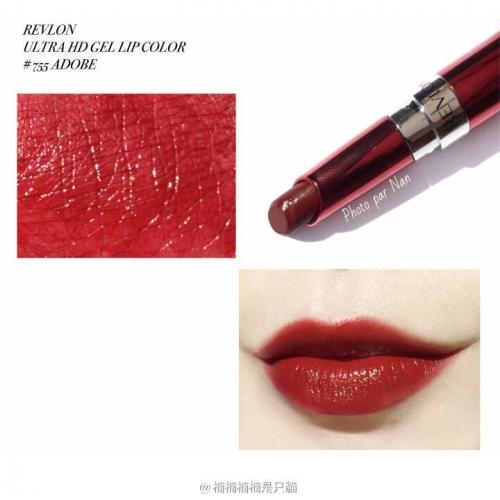 ВРЕМЕННО ОТСУТСТВУЕТ!!!  Тон 755 Revlon Помада Для Губ Гелевая Ultra Hd  Lipstick