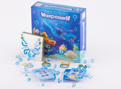 Микрошки