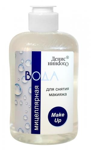 544 Вода мицеллярная для снятия макияжа