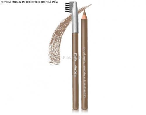 POETEQ/ 1312-Контурный карандаш для бровей (солнечный блонд)
