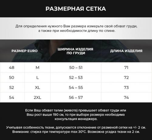 600 800РУБАШКА МУЖСКАЯ ЛЕТНЯЯ 17730 02 СИНИЙ