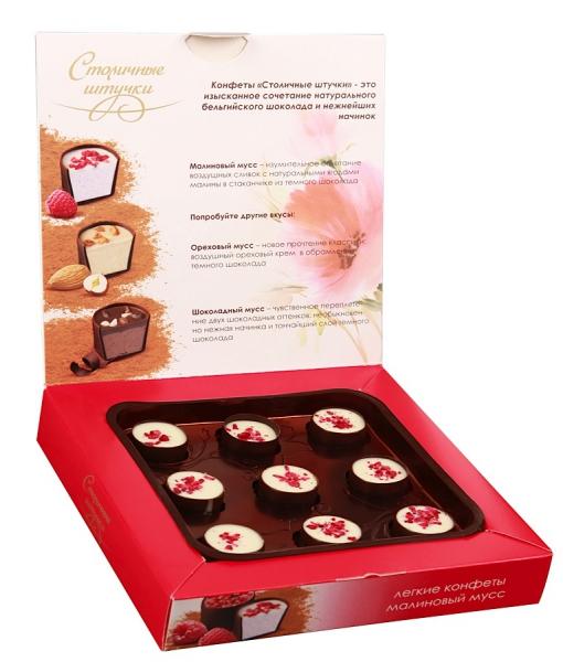 Конфеты шоколадные в коробке с начинкой Имбирный пряник Столичные штучки-104гр 8  шт 145 руб+% 515f0bbea15