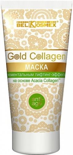МАСКА с моментальным лифтинг-эффектом (80г) GOLD COLLAGEN Белкосмекс