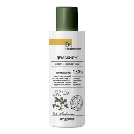 ДЕМАКИЯЖ чистота и комфорт кожи (150г) DR. HERBARIUM Белкосмекс
