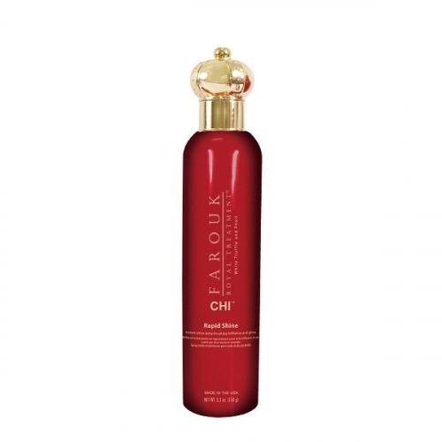 CHI ROYAL TREATMENT RAPID SHINE Спрей - блеск для волос 156 мл.