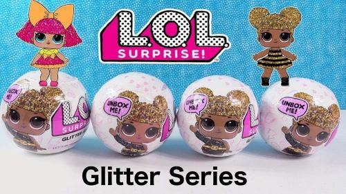 Кукла ЛОЛ GLITTER. 7 слоёв!  (копия)