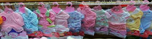 Одежда для Baby Doll и Baby Love (копия Ba*by Bo*rn)