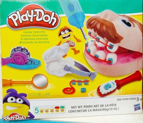 Набор для игр в стоматолога (как на фото) копия