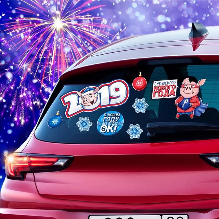 Поздравление рождеством, открытка хрюшка на машине открытка